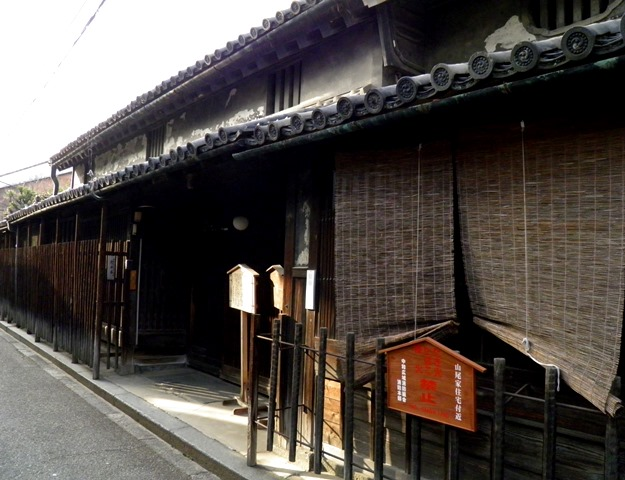 B13.03.16-81 今井町29 山尾.jpg
