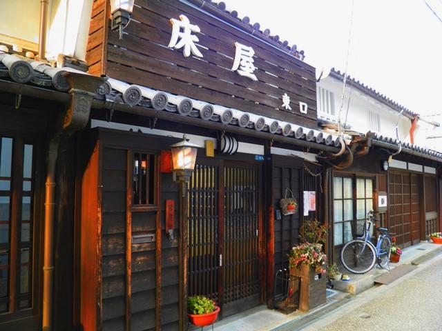 B13.03.16-81 今井町75.jpg
