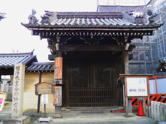 B13.03.16-81 今井町99.jpg
