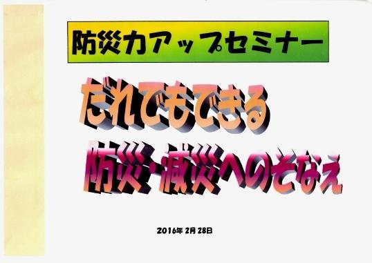 img004 (538x381).jpg